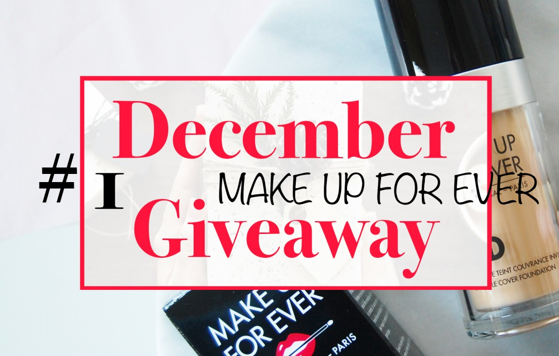 December Giveaway 1